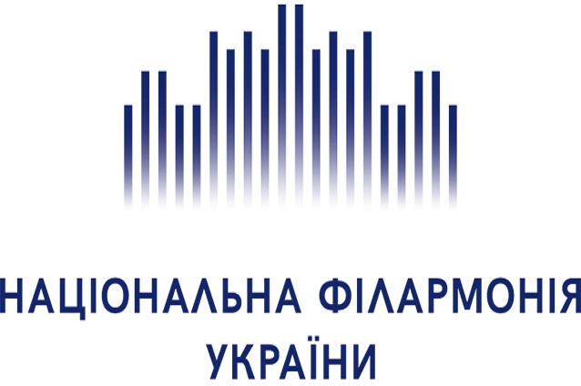 National Philharmonic of Ukraine.